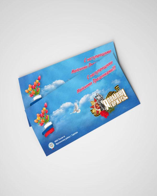Воронеж печать открыток